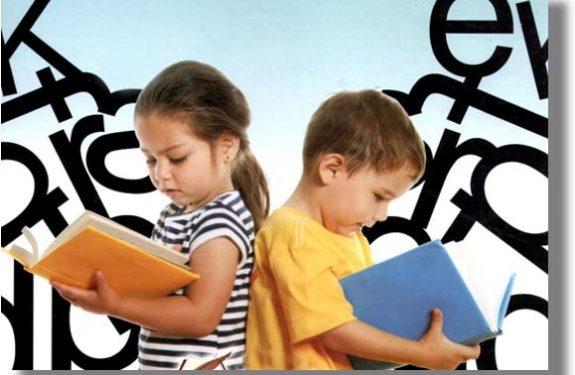 la dislexia causa problemas en el aprendizaje